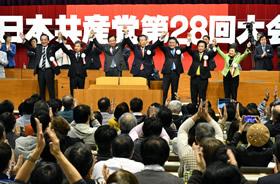日本共産党幹部会委員長 衆議院議員 志位和夫のホームページ